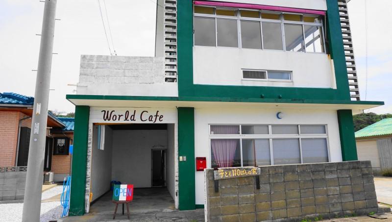 ワールドカフェ外観補正