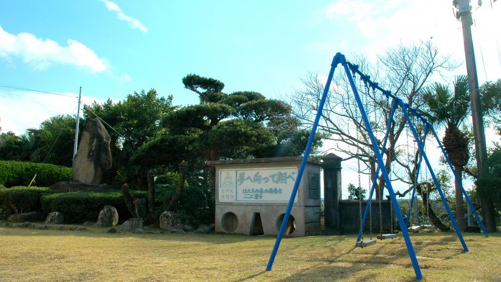 国上小学校石碑
