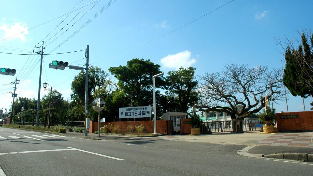 中平小学校正門