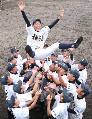 tanegashima-ns-big